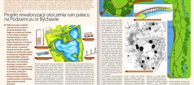O ruinach Pałacu na Podzamczu w Bychawie